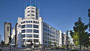 Übersetzungsbüro Eindhoven